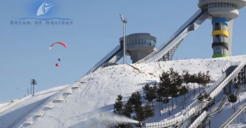 Palandoken Ski Center Erzurum Turkey